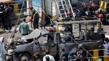 داتا دربار لاہور میں دھماکا، 9 افراد جاں بحق، 25 زخمی