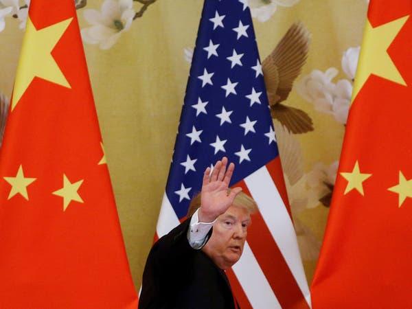 أميركا تبدأ في تحصيل رسوم أعلى على سلع صينية