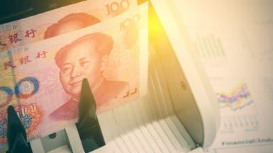 أكبر احتياطي نقدي في العالم يتراجع لأول مرة في 6 أشهر