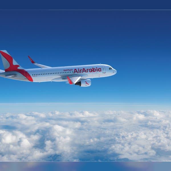 أرباح العربية للطيران ترتفع 80% في 2019 إلى مليار درهم