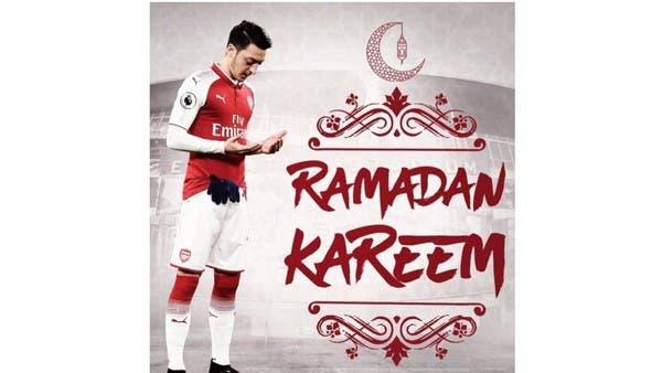 كيف استقبل عالم كرة القدم دخول شهر رمضان؟