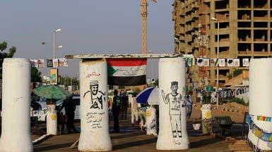 """السودان..  استئناف المفاوضات بين """"التغيير"""" والانتقالي"""
