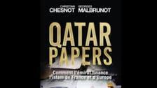 """""""قطر پیپرز"""" نے یورپ میں الاخوان کی فنڈنگ کا خفیہ نیٹ ورک کس طرح بے نقاب کیا ؟"""