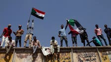 Sudan main opposition group rejects general strike call