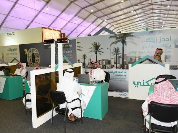 الصندوق العقاري يودع 1.4 مليار ريال مبكراً للسعوديين