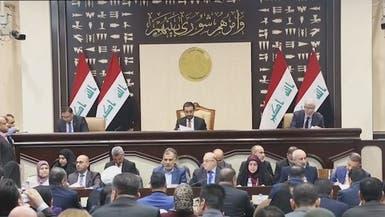 البرلمان العراقي يطلب تحقيقاً في انتخاب محافظ نينوى