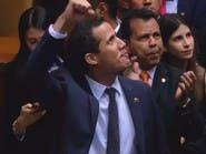 الاستخبارات الفنزويلية تداهم مكاتب غوايدو