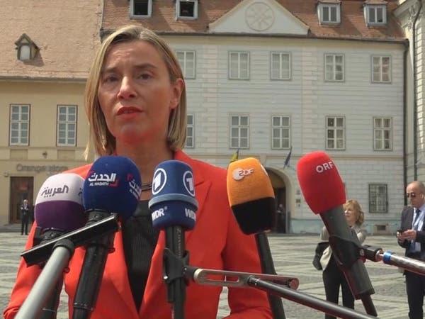 الاتحاد الأوروبي يحذر إيران من خفض التزاماتها في النووي