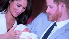 شاہی خاندان کے نومولود کے بارے میں توہین آمیز ٹویٹ پر بی بی سی ریڈیو کا پیش کار فارغ
