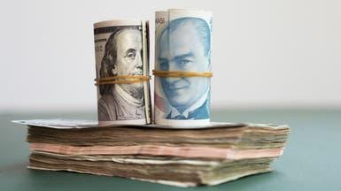 الليرة التركية تهوي لمستوى قياسي واليورو ينهي هبوط 3 أيام