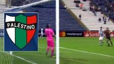 وڈیو: پیرو میں کلب چیمپین شپ کے فٹ بال میچ میں انوکھا گول