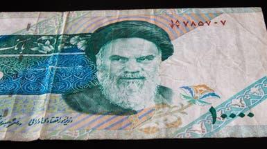 التومان.. عملة رسمية جديدة لإيران وحذف 4 أصفار من العملة