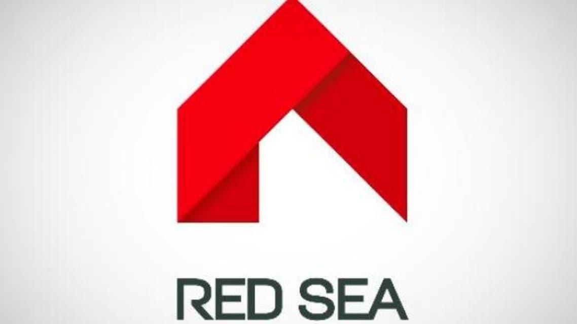 البحر الأحمر العالمية