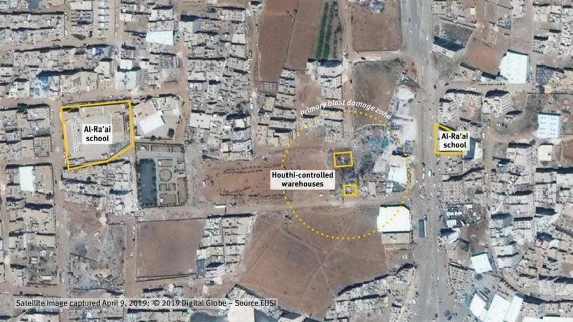 Satellite image of the site of the explosion of the Houthi weapons depot in Sanaa. (Courtesy: HRW)