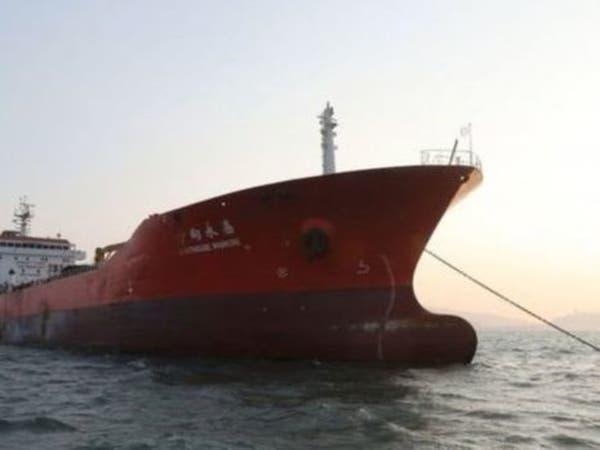 روسيا والصين تعرقلان جهودا أميركية لتحجيم إمداد بيونغ يانغ بالوقود