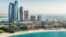 أبوظبي تطرح مشاريع بنية تحتية بـ10 مليارات درهم