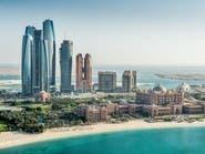 الإمارات تدشن أول جامعة للذكاء الاصطناعي