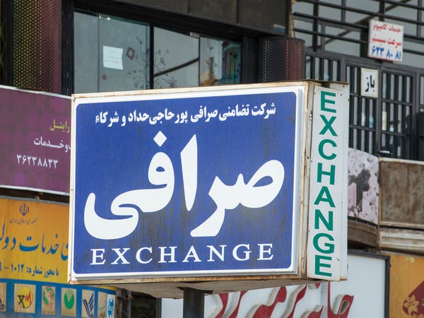 طهران: واشنطن مسؤولة عن خسائر إيران