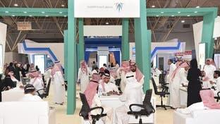 الصندوق العقاري السعودي: إيداع مبالغ الدعم الشهري بموعدها