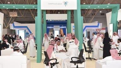 السعودية.. تعديل آلية دعم بعض مستفيدي القروض العقارية