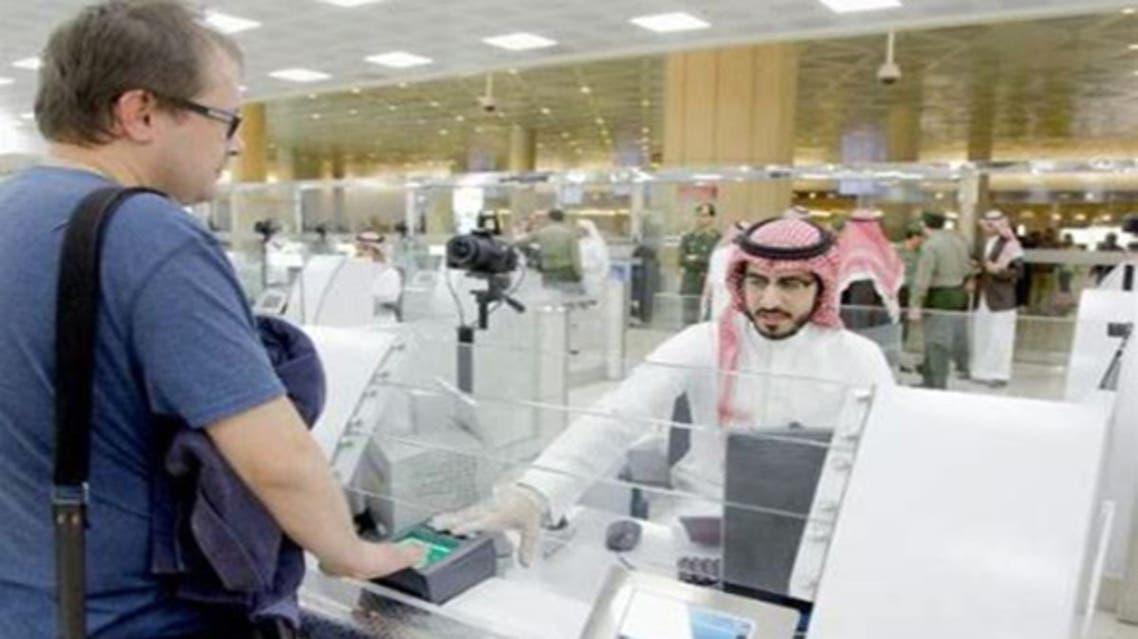 إقامة وافدون جرين كارد السعودية
