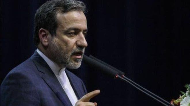 عباس عراقجي