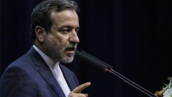 إيران ترفض عرضا بـ15 مليار دولار من أوروبا لإنقاذ الاتفاق النووي