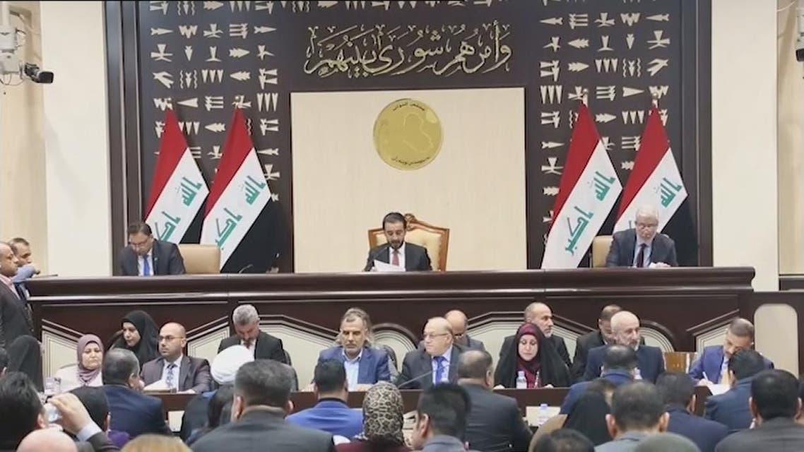 THUMBNAIL_ البرلمان العراقي يسعى لتجريم