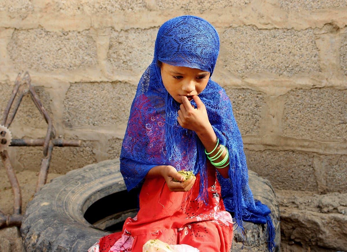 Famine in Yemen. (File photo: AP)