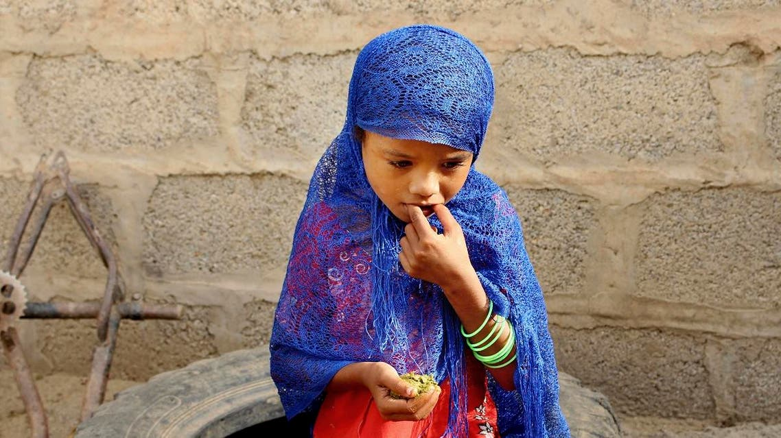 Yemen Famine. (AP)