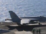 روسيا تحذر من نشوب مواجهة عسكرية في الشرق الأوسط