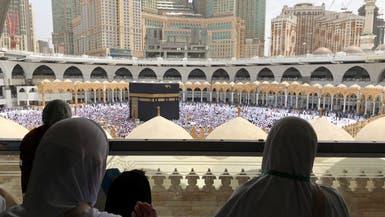 قطر تمنع مواطنيها الحج والعمرة إلا مقابل رفع المقاطعة
