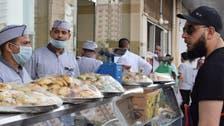 مکہ کے بازاروں میں ماہ صیام کے مقبول عوامی کھابے ۔۔۔ آپ چکھیں گے؟