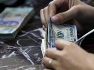 هل يصنف ترمب فيتنام كدولة تتلاعب بالعملة؟