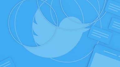 """""""تستهدف الأقليات""""..تويتر تعلق حسابات إعلامية إيرانية"""