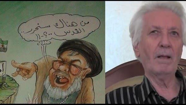 """رحيل رسام كاريكاتير فضح دور إيران و""""حزب الله"""" في سوريا"""