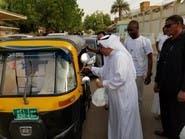 """السفارة السعودية بالسودان تنظم إفطار """"عابر طريق"""" بالخرطوم"""