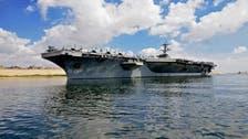 ایران کے خلاف فوجی کارروائی کا آپشن موجود ہے: امریکا