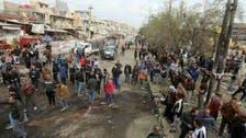 عراق: بغداد کے علاقے صدر سٹی میں خودکش بم دھماکا، متعدد شہری ہلاک وزخمی