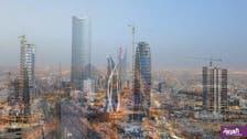 """أهم 5 حقائق عن """"الإقامة المميزة"""" في السعودية"""