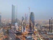 ماذا يستهدف نظام المنافسات الجديد بالسعودية؟