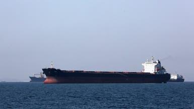 العقوبات تقلص صادرات إيران النفطية وتخنق تجارتها