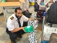 """""""هدية"""" توزع قرابة مليون وجبة إفطار صائم في رمضان"""