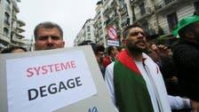 الجزائر: مظاہرین نے بوتفلیقہ کی باقیات کی زیرنگرانی انتخابات مسترد کردیے