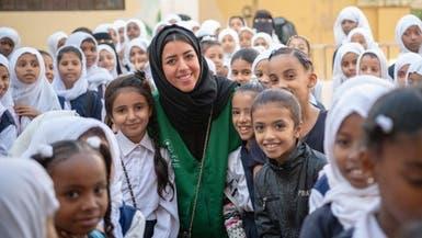 أول فتاة سعودية تزور اليمن في رحلة إعمار