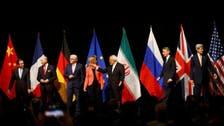 ایران کا یورپی یونین کو جوہری بحران کے حل کے لیے 60 دن کا الٹی میٹم