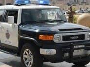 سعودي يدهس زوجته.. والشرطة تقبض عليه