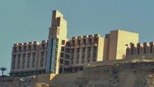 گوادر کے پنج تارہ ہوٹل پر دہشت گردوں کا حملہ، سیکیورٹی گارڈ جاں بحق