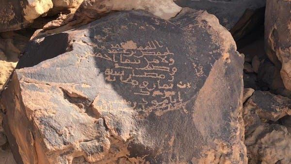 """نقش """"رمضاني"""" نادر شمال السعودية.. هذه قصته"""
