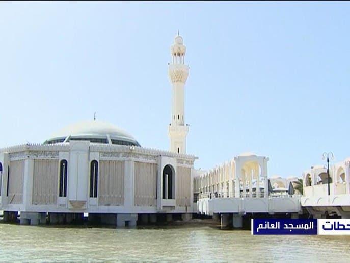 محطات | المسجد العائم